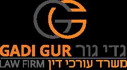 לוגו גדי גור